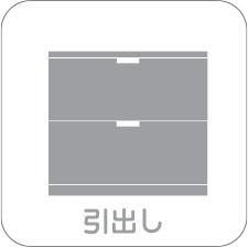 soca_option01