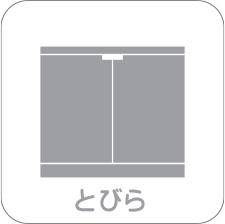 sot_option02