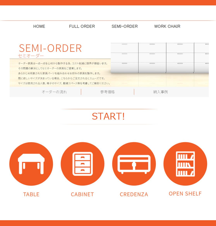 sitepage_semiorder