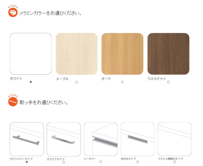 image_semi order_option